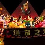 024px-Chinese_Lantern_Festival_-_Egypt